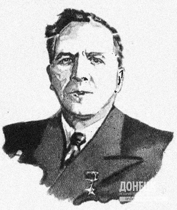 Герой Социалистического Труда, академик Иван Павлович Бардин