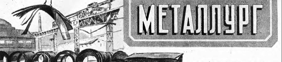 TM-1950-12-img-900x200
