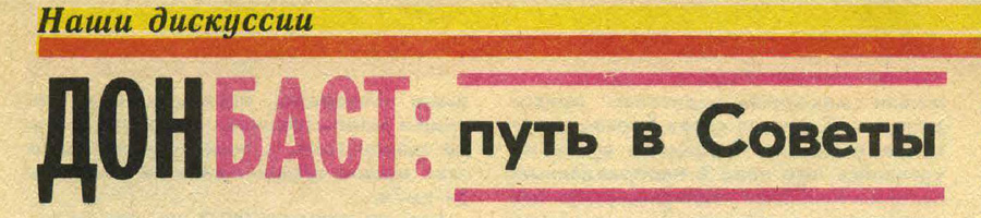 TM-1990-03-900x200