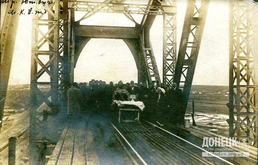 Мост через реку Южный Буг. Открытие