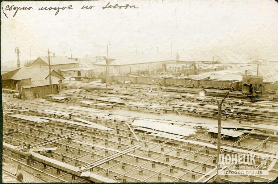 Сборка моста на Юзовском заводе