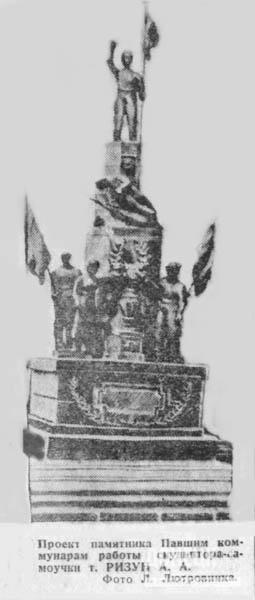 10 1937 проект пам-ка-2
