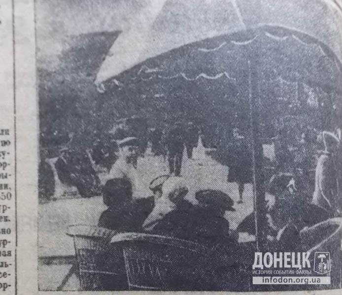 11 1937год летом в кафе в сквере-2