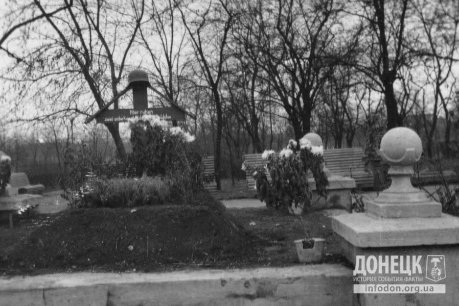 14 1941 сквер ком-ов Могила неизв. нем. солд.3-2
