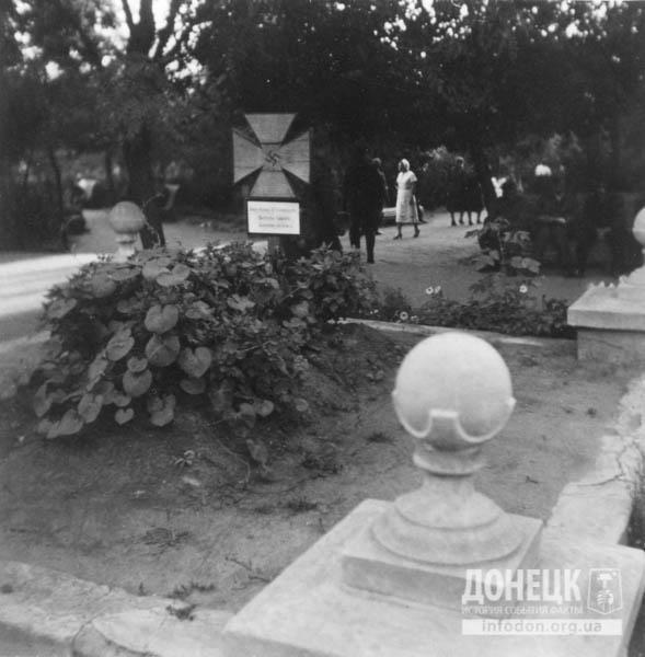 18  1942-43сквер павш. Могила неизв. нем. солдата-2