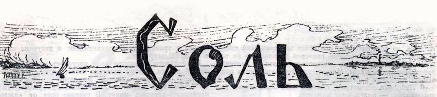 1948_07_img1(900x200)