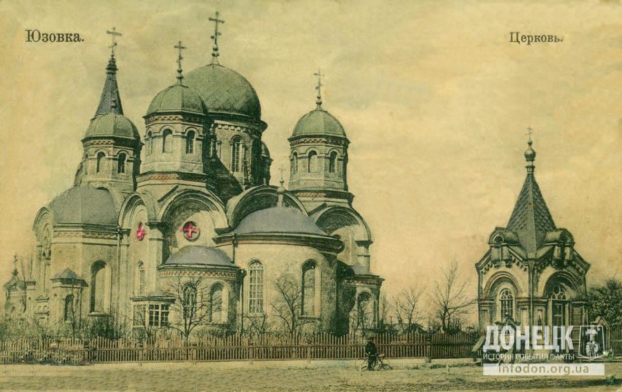 2     1910-е гг Преобр. церк. наход. в южной части безимян. сквера-2