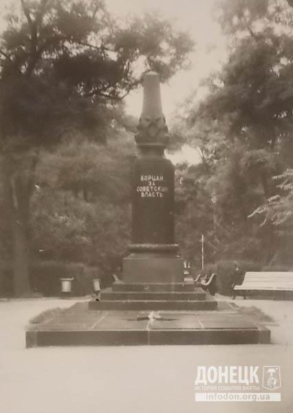 28  1974 год памятник погибшим-2