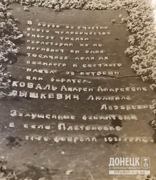30  1974 чугун.плита 3-2
