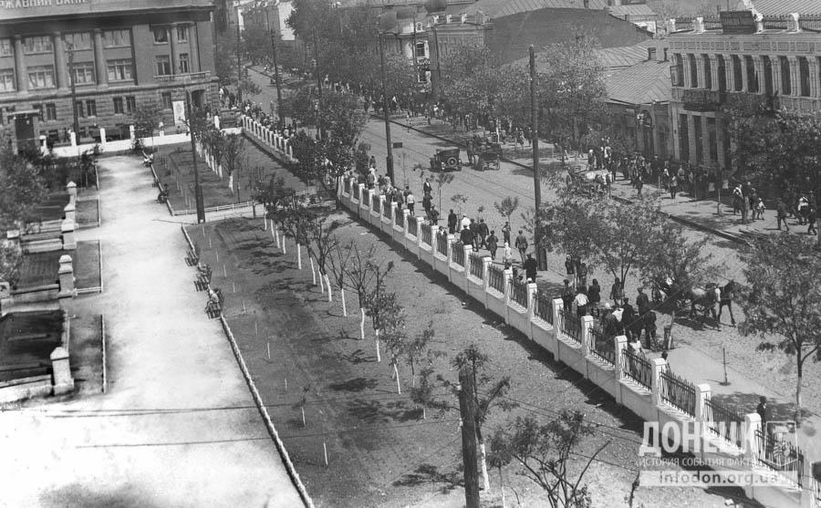 4 1930-35гг ул.Артема и сквер Павших-2