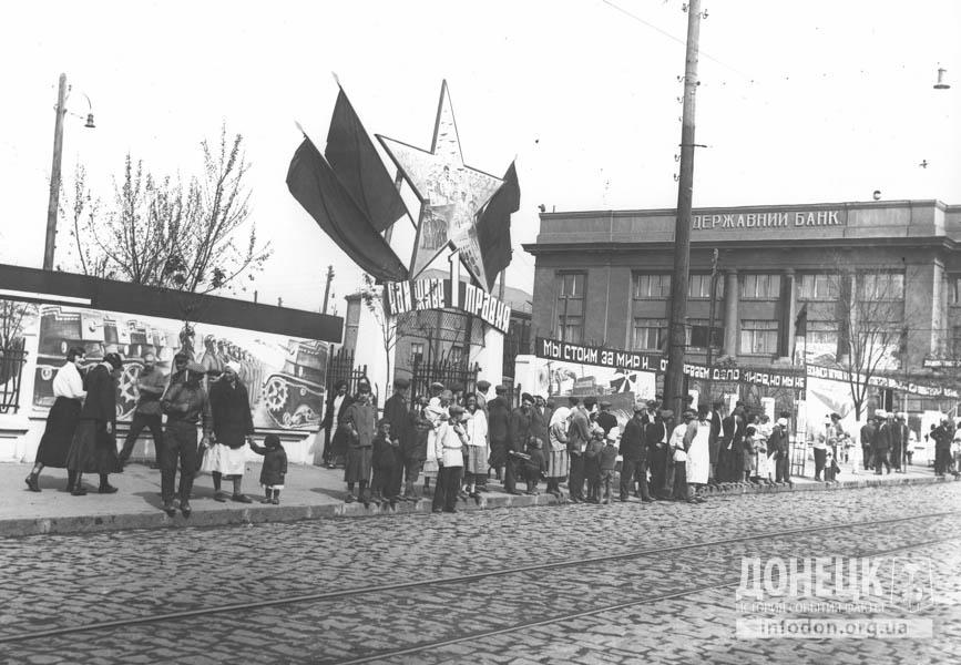 5     1930-1935гг украш. сквера на 1 мая-2