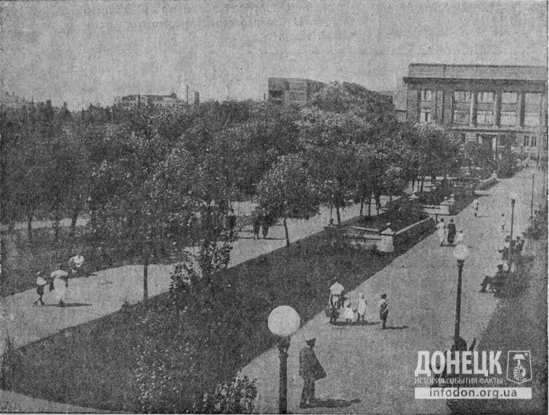 9 1936-37гг Вид сквера Павших ком-ов-2