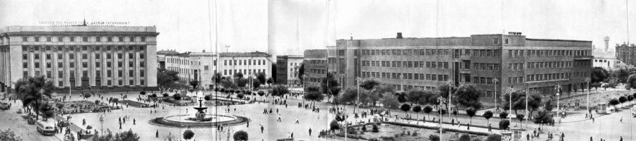 donetsk_1962_panorama_ploschadi_lenina_full