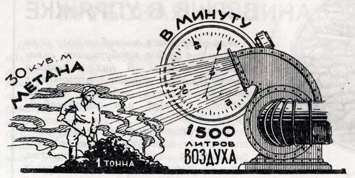 zs_1948_06_4