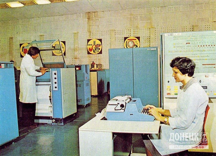 Автоматизированная система управления качеством. Электронно-вычислительный центр.