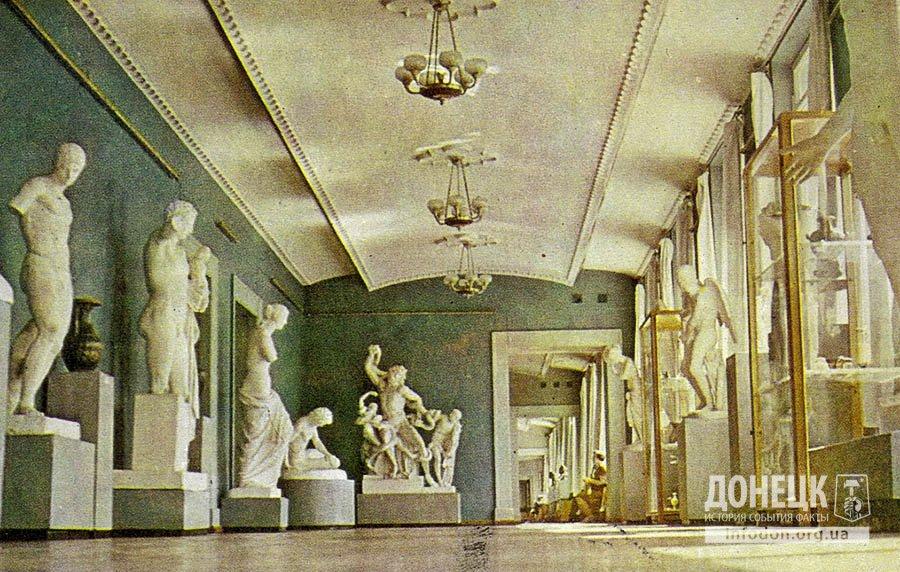 В Донецком художественном музее