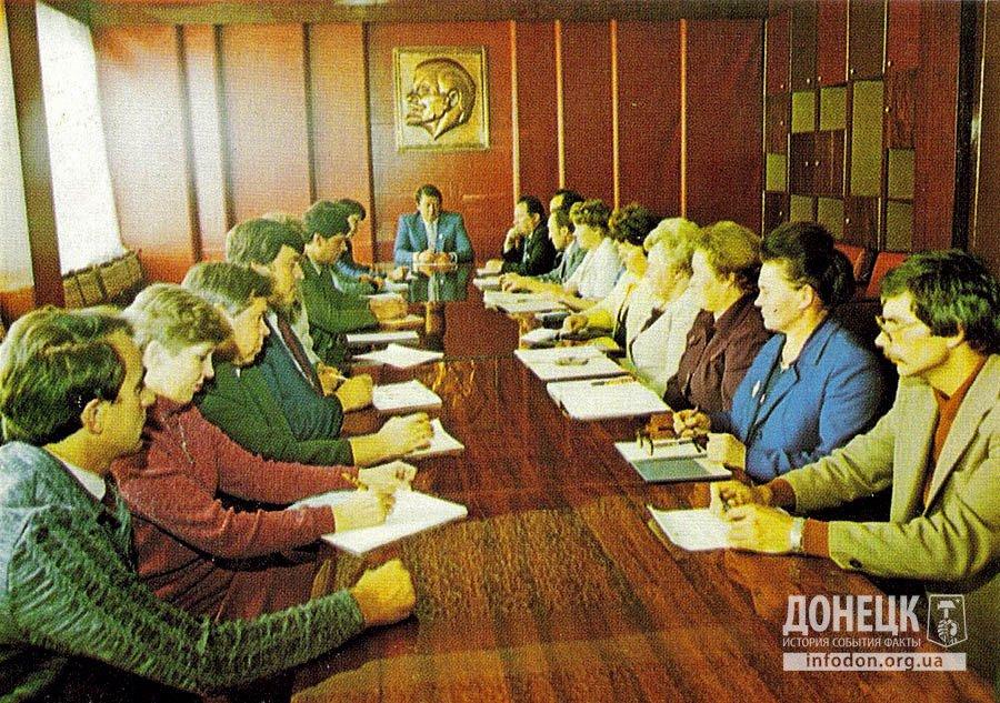 Заседание технико-экономического совета комбината.