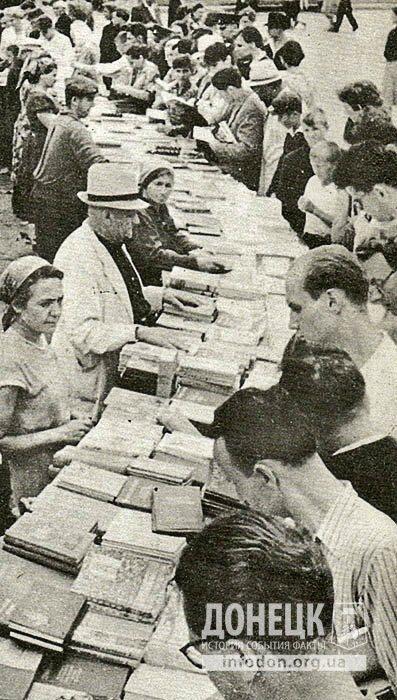 Книжные базары - праздник для дончан всех возрастов