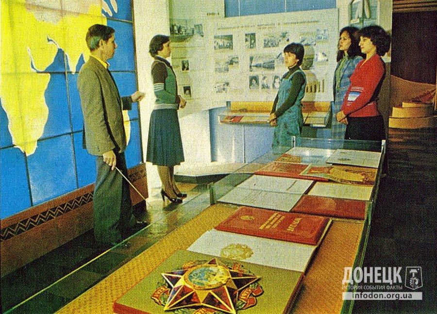 Музей трудовой славы комбината.