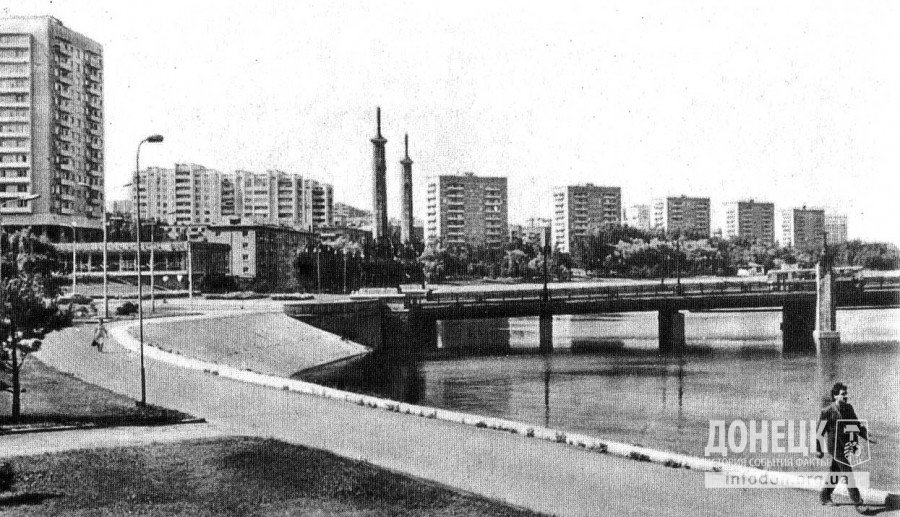 Набережная реки Кльмиус