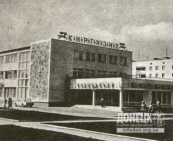 Новый торговый комплекс Киргизия