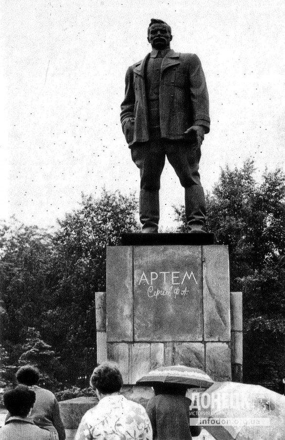 Памятник Артему (Ф. А. Сергееву)