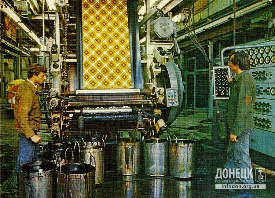 Печатный цех отделочной фабрики комбината.