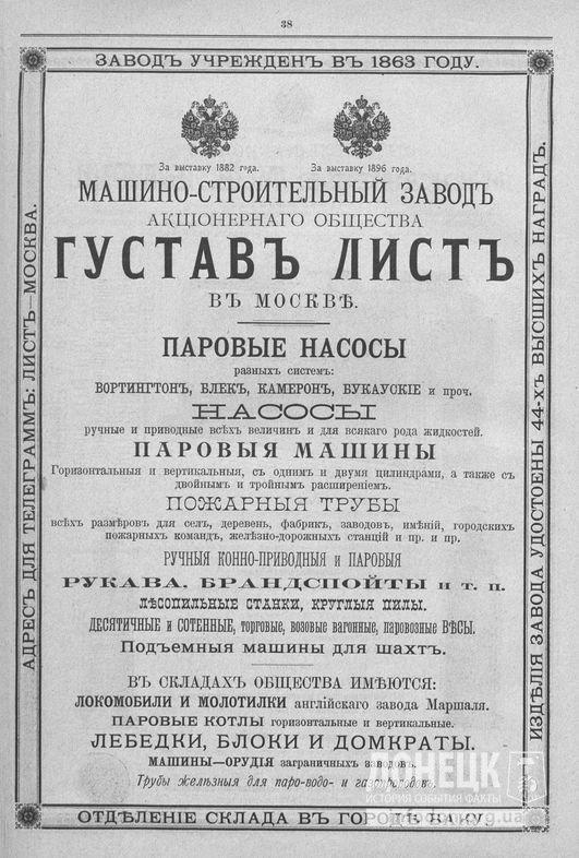 gustav_list_zavod