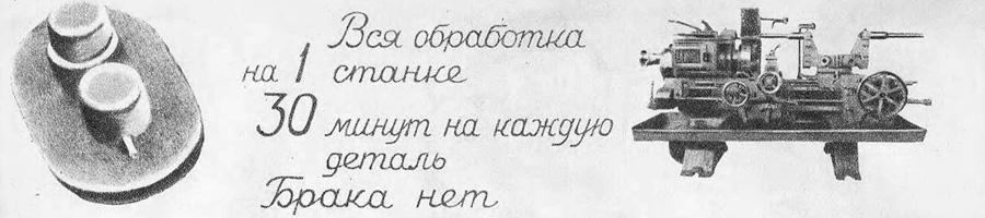 tm_1938_03_img0