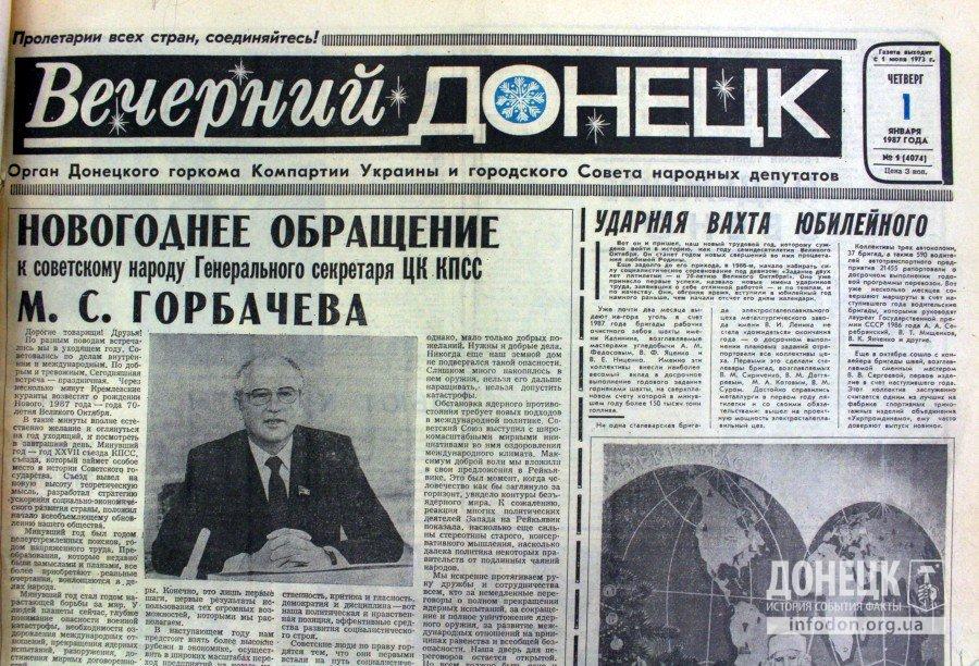 vecherka_1