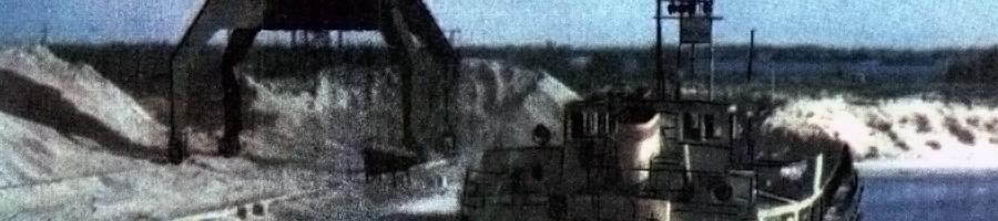 vs_1975_01_img0