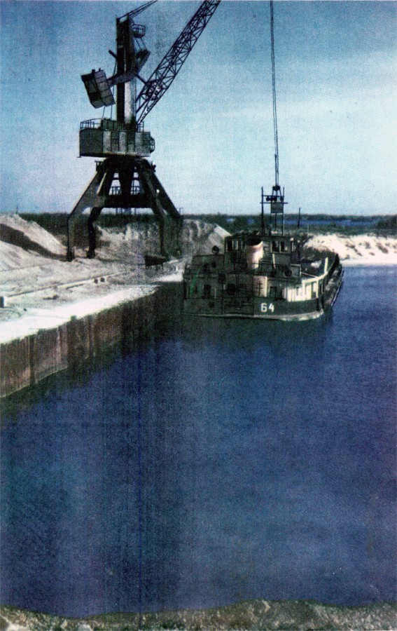 vs_1975_01_img1