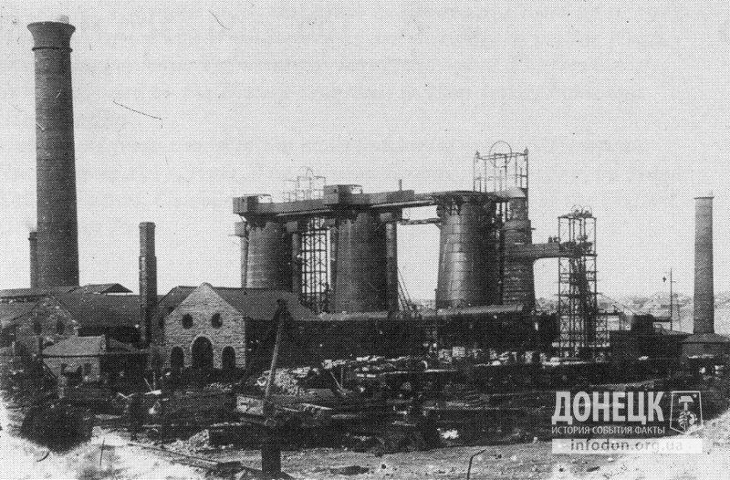 Доменные печи Юзовского завода. 1888 год