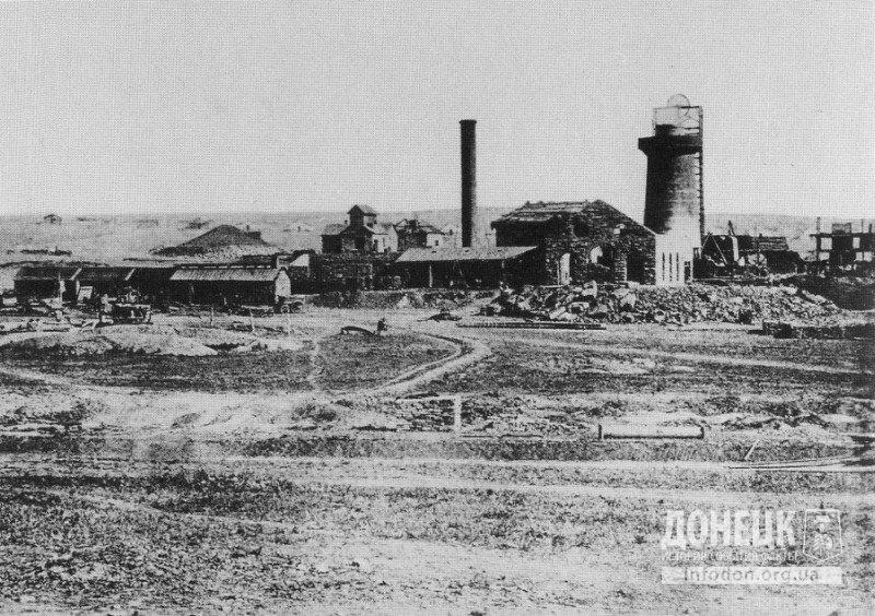 Первая домна на заводе Юза. 1872 год