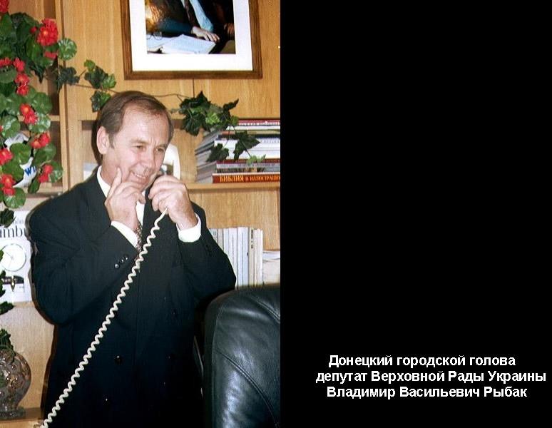 rybak_vladimir_mer_donetsk_1