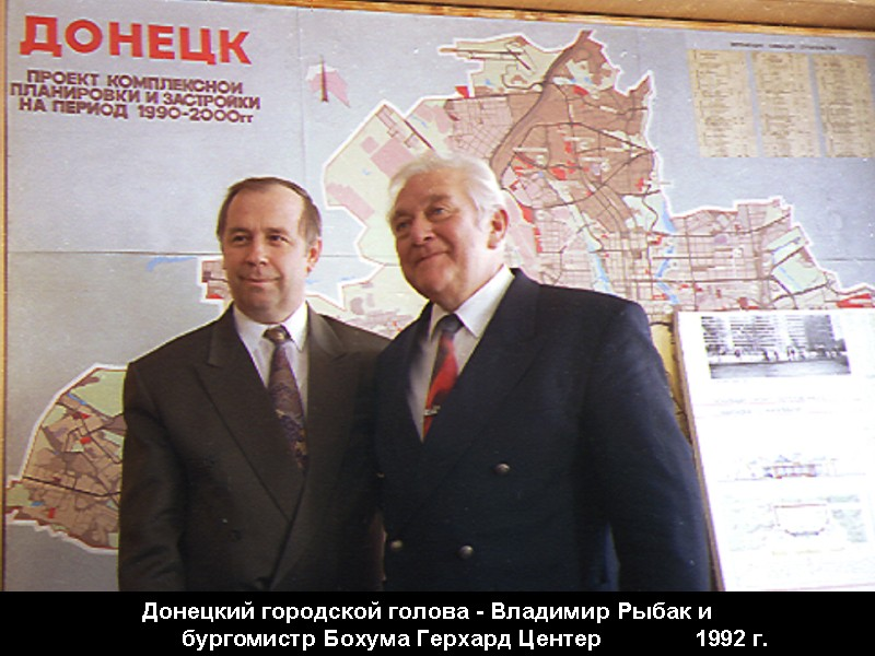 rybak_vladimir_mer_donetsk_20