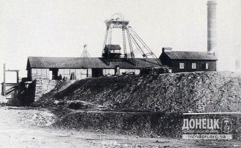 Шахта Новороссийского общества. 1880 гг.
