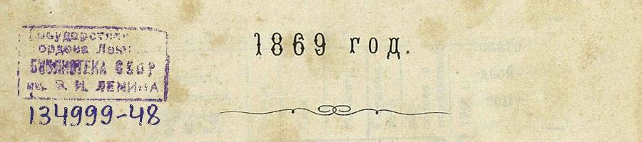 1869_thmb