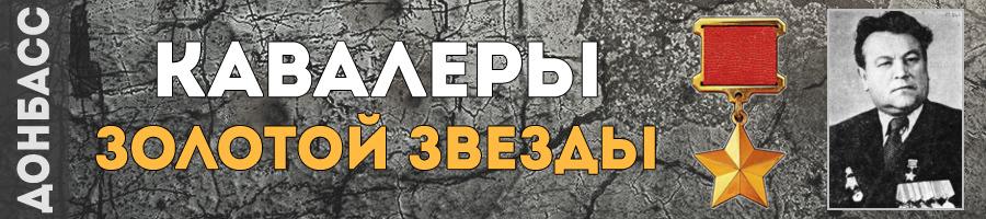 3_aleksandrov_nikita_alekseevich_thmb