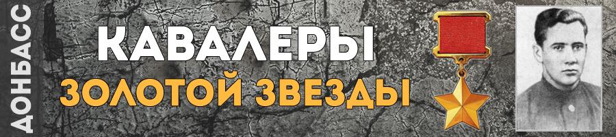 52_dvujzilniy_yuriy_mihaylovich_thmb