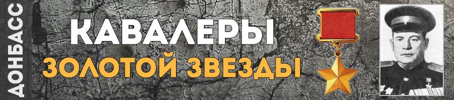 5_anohin_ivan_fedorovich_thmb
