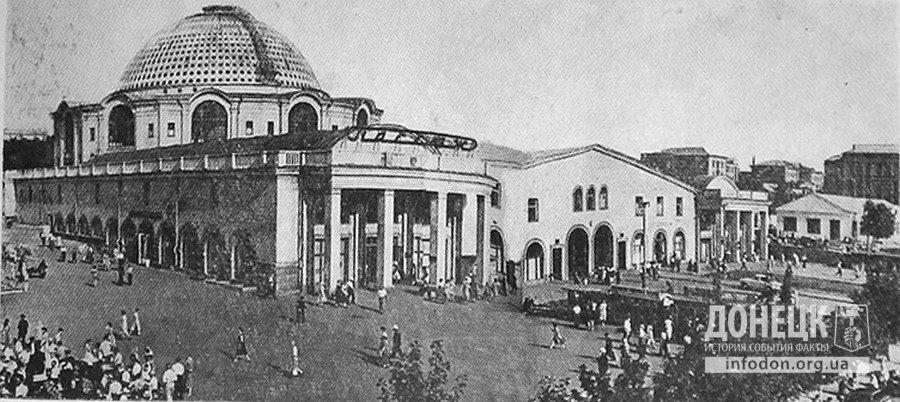 Крытый рынок, 1960-е гг.