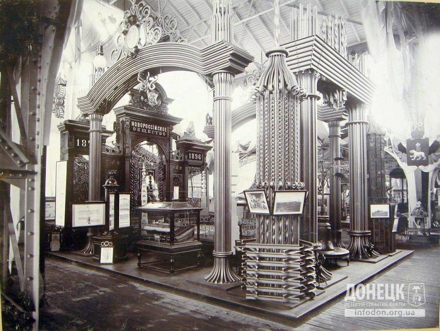 НРО на Нижегородской выставке, 1896г.
