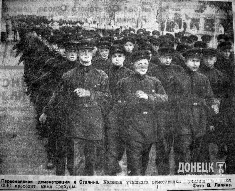 Первомайская демонстрация в Сталино (1941 год). Колонна учащихся ремесленных училищ и школ ФЗО проходит мимо трибуны