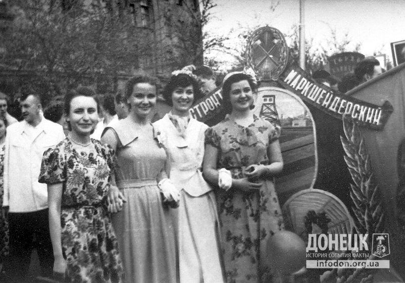 Студентки Строительно-маркшейдерского факультета Индустриального института имени Хрущева (ДонНТУ)