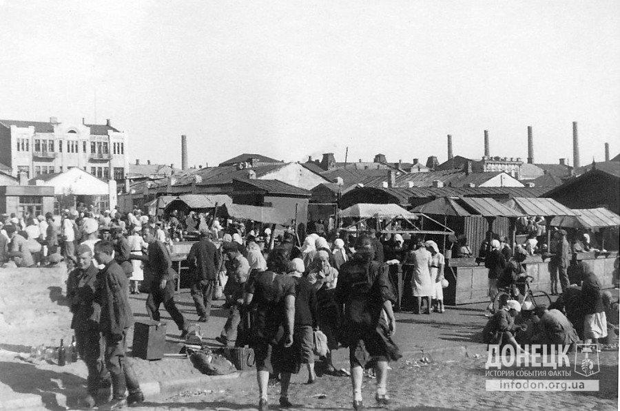 12 Городской базар  немцы