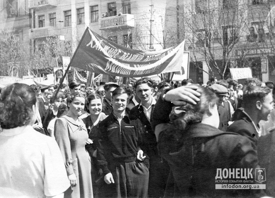 Колонна первомайской демонстрации на ул. Артема в Сталино