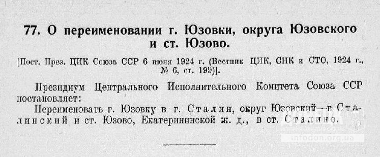 19240606-stalin