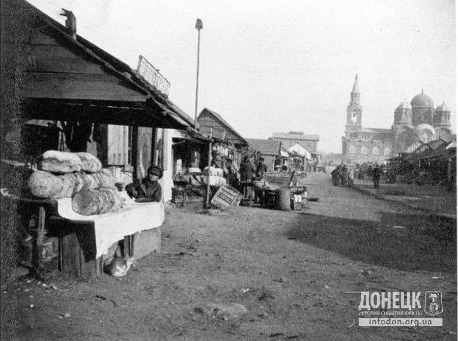 2 вид на торговые помещения Юзовского базара.