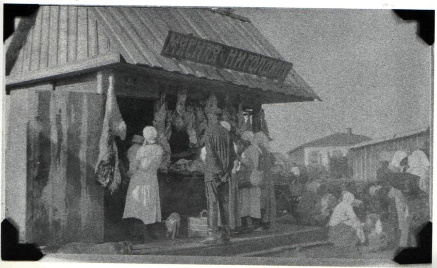 5 Юзовский базар. Мясная торговля Голдина.